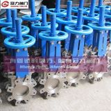 stock (lug type knife gate valve)