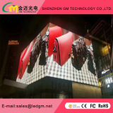 Outdoor LED Display-P6-SMD