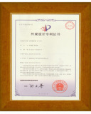 Patent of QF-902 Designs Certificate