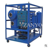 ZYD - I - 500 type two-stage vacuum filtration machine