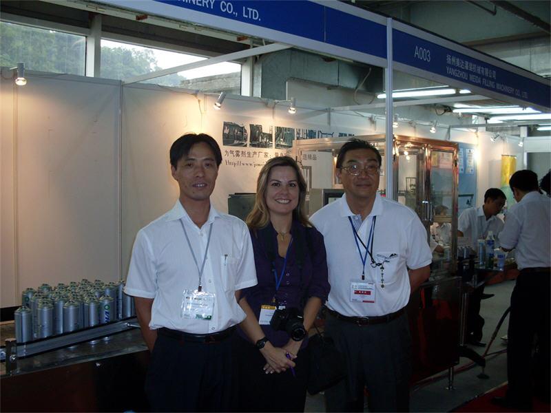 2008 Exhibition in Shanghai