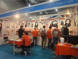 Exhibitions and Fairs 2014
