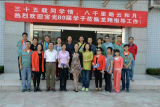 Baoguang the class of 80′s students happily gathered in Longxiang
