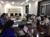 Technical Negotiation between CIC and TSK, Japan
