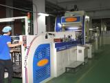 Auto Lamination Machine