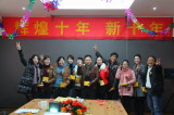 10 year′s anniversary of Pingxiang chemshun ceramics