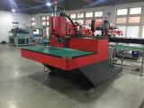 Polyurethane FIPFG Dispensing Machine