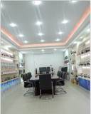 The Sample Room in My Factory