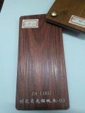 wood grain 013