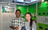 Exhibition with Customer
