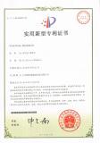 Radiator Patent Certificate -2 [Jan 7,2015]
