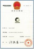 TSAUTOP Brand Patent