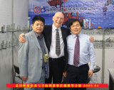 President Mr. Lou Songqiao with GM of Holmbury in 2009
