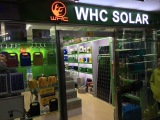 WHC SOLAR SHOPPING MALL NO.3