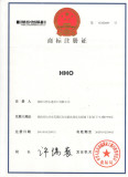 HHO trademark registration