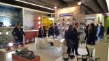 2016 Frankfurt International Lighting Trade Fair