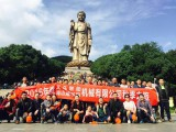 Our company organized us to have a trip to WuXi city 2016 year