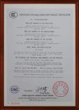 China 3C certificate