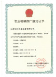 Identification certificate
