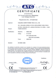 CE Certificate for 8200U,8085 Power Inverter