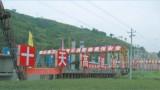 SHITIAN HIGHWAY of China Railway 5th Bureau Group Co., Ltd