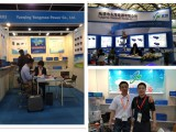 2016 Shanghai SNEC PV POWER EXPO