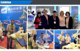 Exhibition 2015