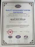 Quallity quality management system certificate
