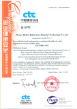 Occupational Health & Safety OHSAS18001