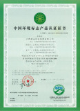 CEC Environmental Labeling Product Certification