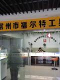 Fuerte Shop