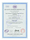 ISO 9001Certification