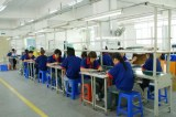 Wejoin Company Electronic Workshop