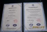 GB/T 19001-2008/ISO 9001: 2008