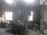 Basin Drain Production