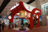 The 114th Canton Fair