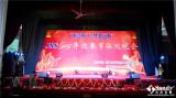 2015 Celebrate Spring Festival party