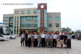 Guangdong Heat Treatment Association visit zhengda