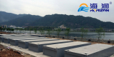Fujian Luoyuan Bay meal boat concrete structure yacht wharf project construction