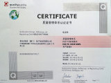 Our company has passed authentication of ISO/TS16949:2009