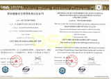 Certificate of environment ISO 14001-2004