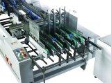 XCS-800PC lock bottom folder gluer machine ,straightline box lock bottom box CD box folder gluer mac