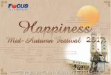 2017 Mid-Autumn Festival Leave Notice