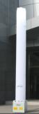 EL-360 Prism Inflatable Light