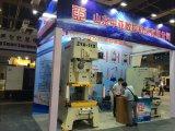 2016 SHANGHAI international exhibition
