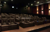 cinema recliner