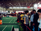 2014 Wuhan Sports Goods Fair