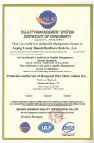 ZHUODA GABION ISO9001:2008 QMS CERTIFICATE