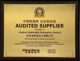 2012 Made in China Certified Supplier