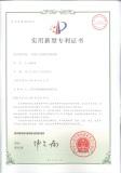 Patent certificate-14